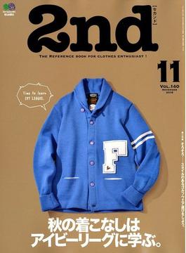 2nd (セカンド) 2018年 11月号 [雑誌]