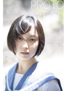 PROTO STAR 加藤小夏 vol.3(PROTO STAR)