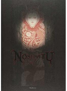 ノスフェラトゥ