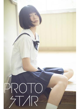 PROTO STAR 吉田美月喜 vol.1(PROTO STAR)