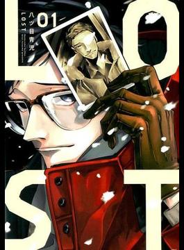 LOST 1 (芳文社コミックス)(芳文社コミックス)