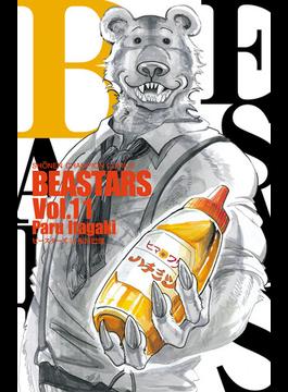 BEASTARS 11(少年チャンピオン・コミックス)