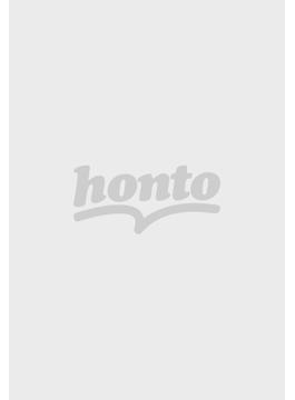 日本史用語集 A・B共用 改訂版