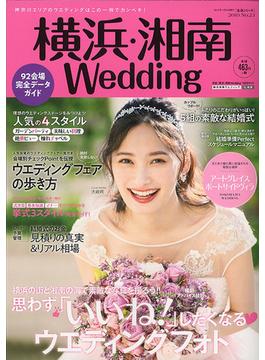 横浜・湘南Wedding No.23(2019) 思わず「いいね!」したくなる♥ウエディングフォト