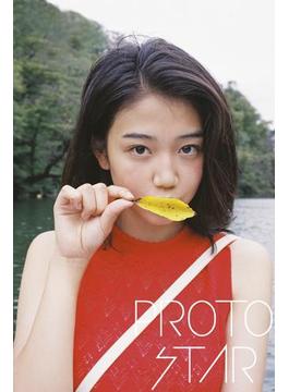 PROTO STAR 夢乃 vol.1(PROTO STAR)