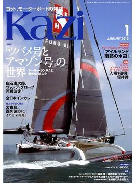 KAZI (カジ) 2019年 01月号 [雑誌]