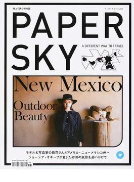 PAPER SKY no.58