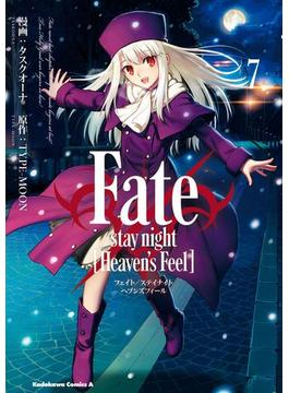 Fate/stay night [Heaven's Feel](7)