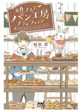 https://honto.jp/netstore/pd-book_29461497.html