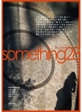 詩誌『something28』
