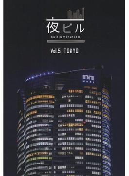 夜ビル vol.5 TOKYO