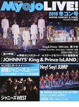 Myojo LIVE! 2019冬コン号