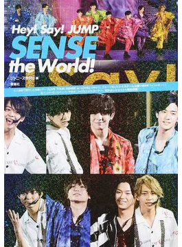 Hey!Say!JUMP SENSE the World!