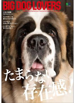 BIG DOG LOVERS