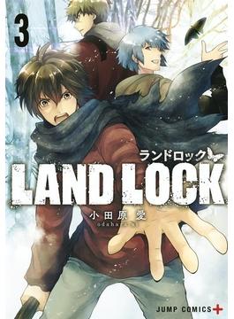 LAND LOCK 3 (ジャンプコミックス)(ジャンプコミックス)