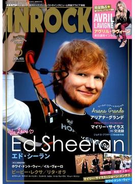 INROCK (イン・ロック) 2019年 05月号 [雑誌]