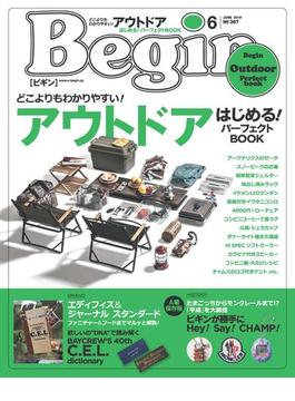 Begin 2019年6月号(Begin)