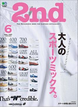 2nd 2019年6月号 Vol.147