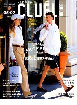 CLUEL homme 2019年 07月号 [雑誌]