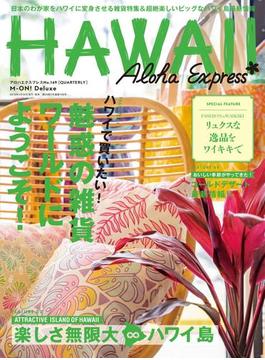 ALOHA EXPRESS No.149(アロハエクスプレス)