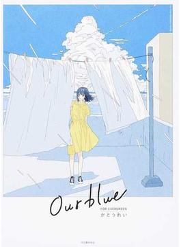 Our blue FOR EVERGREEN Rei Kato Illustration BOOK