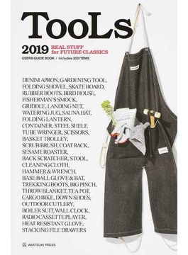 TooLs REAL STUFF for FUTURE CLASSICS USERS GUIDE BOOK 2019 includes 353 ITEMS