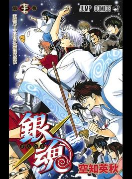 銀魂―ぎんたま― 77 (ジャンプコミックス)(ジャンプコミックス)
