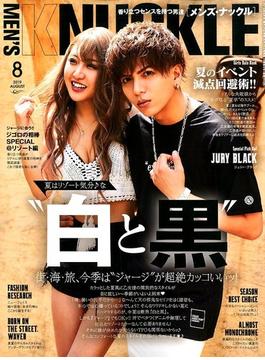 MEN'S KNUCKLE (メンズナックル) 2019年 08月号 [雑誌]