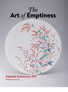 The Art of Emptiness