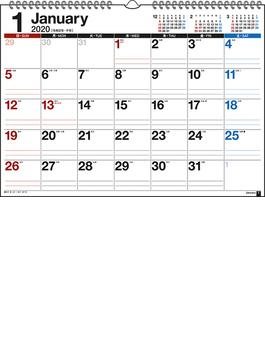 エコカレンダー壁掛 カレンダー 2020年 令和2年 A3  E16 2020年1月始まり