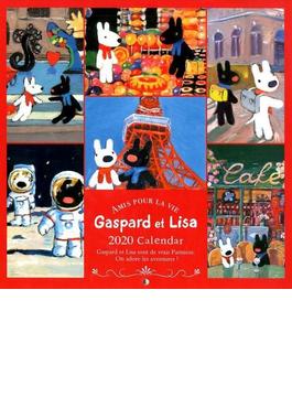 リサとガスパールカレンダー