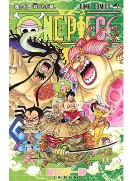 ONE PIECE 94 (ジャンプコミックス)(ジャンプコミックス)