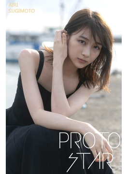 PROTO STAR 杉本愛里 vol.2(PROTO STAR)