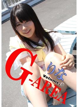 G-area volume.8 りな