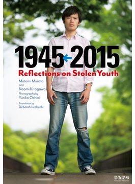 1945←2015: Reflections on Stolen Youth