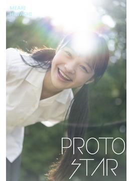 PROTO STAR 林芽亜里 vol.2(PROTO STAR)
