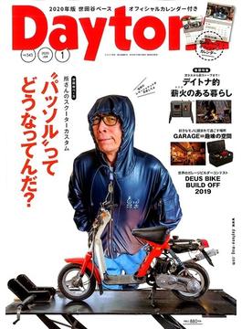 Daytona (デイトナ) 2020年 01月号 [雑誌]