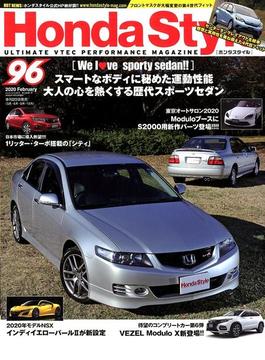 Honda Style (ホンダ スタイル) 2020年 02月号 [雑誌]
