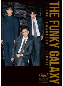 【honto限定 特典画像・音声付き】The Funky Galaxy