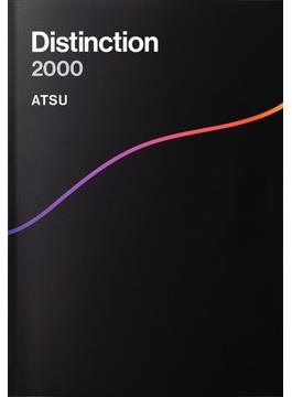 Distinction 2000