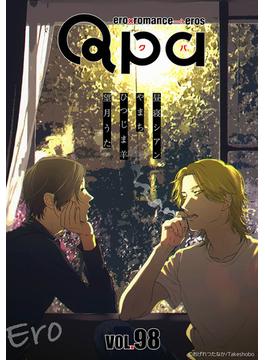 Qpa vol.98 エロ(Qpa)