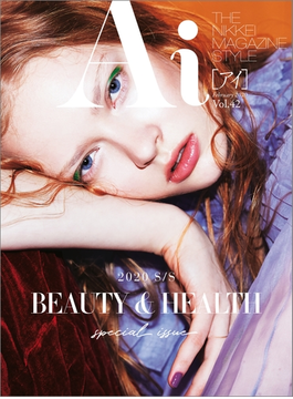 THE NIKKEI MAGAZINE STYLE Ai(アイ) Vol.42
