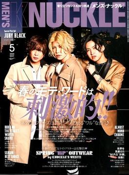MEN'S KNUCKLE (メンズナックル) 2020年 05月号 [雑誌]