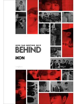 iKON FAN MEETING 2019 BEHIND
