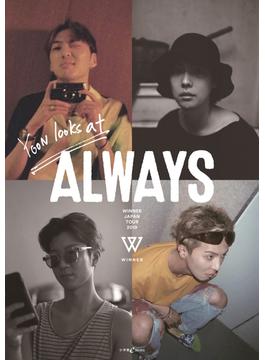 【honto限定 特典画像付き】YOON looks at ALWAYS WINNER JAPAN TOUR 2019