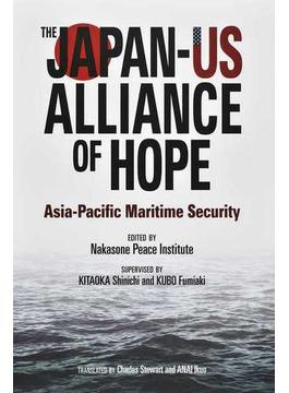 希望の日米同盟 アジア太平洋の海洋安全保障 英文版