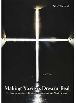 ザビエルの夢を紡ぐ 近代宣教師たちの日本語文学 英文版