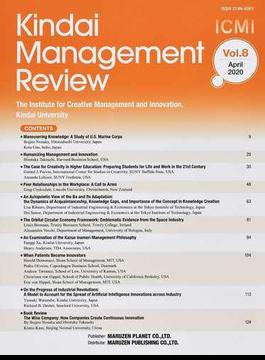 Kindai Management Review Vol.8(2020April)