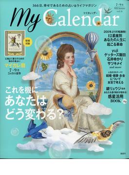 My Calender(マイカレンダー) 2020年 07月号 [雑誌]