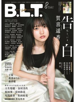 B.L.T. 2020年 08月号 [雑誌]
